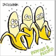 When A Banana Was Just A Banana Remixed & Peeled
