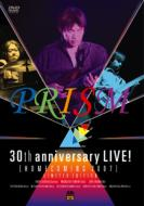 Prism 30th Anniversary Live Homecoming 2007