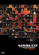 Naniwa Exp With Dennis Chembers Drum'n' Drum Tour
