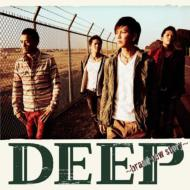 DEEP 〜brand new story〜(+DVD)