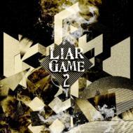 LIAR GAME2 〜シーズン2&劇場版オリジナルサウンドトラック〜
