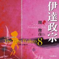 �I���W�i���N��CD The Time Walkers 8 �ɒB���@