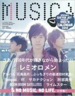 MUSICA 2010年 2月号