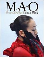 ��c�^�������ʐ^�W�@MAO