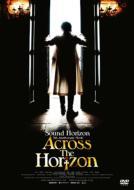 5th Anniversary Movie 「Across The Horizon」