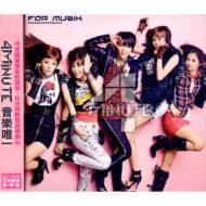 4minute/Mini Album: For Muzik -亞洲獨家豪華盤 #+dvd#