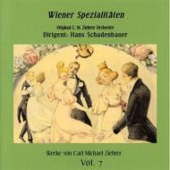 ツィーラー・エディション第7集 シャーデンバウアー&ツィーラー管弦楽団