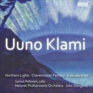 カレヴァラ組曲 、北極光、チェレミス幻想曲 ストゥールゴールズ&ヘルシンキ・フィル