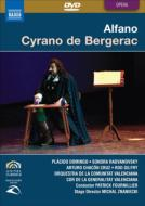 『シラノ・ド・ベルジュラック』全曲 ズナニエツキ演出、フルニリエ指揮、ドミンゴ(2007 ステレオ)