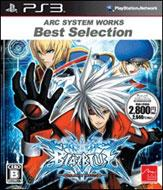 Game Soft (PlayStation 3)/Arc System Works Best Selection: Blazblue(ブレイブルー)
