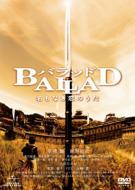 Ballad �����Ȃ����̂���