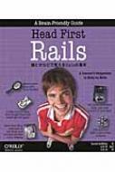 Head First Rails 頭とからだで覚えるRailsの基本