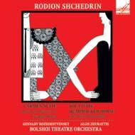 カルメン組曲(ロジェストヴェンスキー指揮)、組曲『せむしの仔馬』(ジュライチス指揮) ボリショイ劇場管