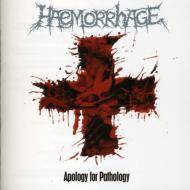Apology For Pathology