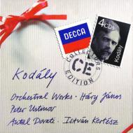 管弦楽曲集(ドラティ&フィルハーモニア・フンガリカ)、歌劇『ハーリ・ヤーノシュ』全曲(ケルテス&ロンドン響)(4CD)