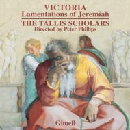 ビクトリア:エレミアの哀歌、パディーリャ:聖木曜日のための哀歌 タリス・スコラーズ