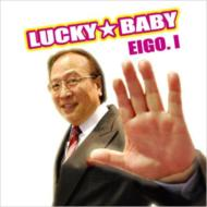 LUCKY☆BABY