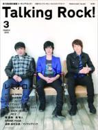 Talking Rock! 2010年 3月号