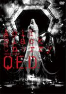 Acid Black Cherry 2009 tour Q.E.D.