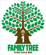 Family Tree -Side Works Collection Vol.1-