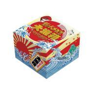 釣りバカ日誌 大漁箱 <DVD-BOX シリーズ全22作品・28枚組>