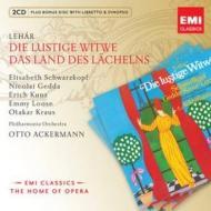 『メリー・ウィドウ』全曲、『ほほえみの国』全曲 アッカーマン&フィルハーモニア管、シュヴァルツコップ、クンツ、他(1953 モノラル)(2CD)