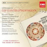 『ホフマン物語』全曲 クリュイタンス&パリ音楽院管、ゲッダ、シュヴァルツコップ、他(1964−65 ステレオ)(2CD)