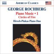 ピアノ作品集第1集(2台ピアノのための『炎の環』) ハーシュ=ピンカス・ピアノ・デュオ