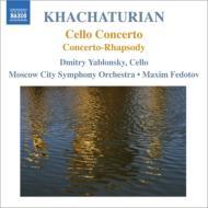 チェロ協奏曲、コンチェルト・ラプソディ D.ヤブロンスキー、M.フェドトフ&モスクワ市交響楽団