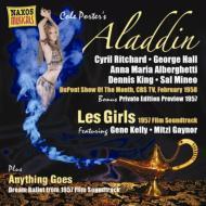 『アラジン』、『魅惑の巴里』、他 R.R.ベネット&スタジオ・オーケストラ、シリル・リチャード、サル・ミネオ、ジーン・ケリー、他