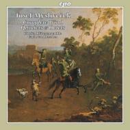 管楽八重奏曲全集、管楽五重奏曲全集 オルフェオ・ブラス・アンサンブル
