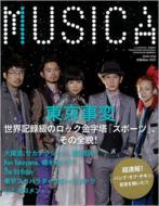 MUSICA 2010年 3月号