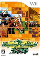Game Soft (Wii)/Winning Post World 2010