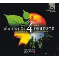 ルベル:四大元素、ヴィヴァルディ:四季 ミドリ・ザイラー、ベルリン古楽アカデミー