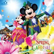 Tokyo Disneysea Spring Carnival 2010