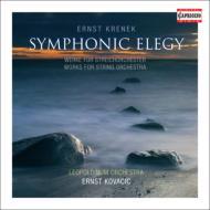 交響的悲歌、ブラジル風シンフォニエッタ、他 コヴァチッチ&レオポルトディヌム管弦楽団