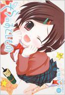 そらのおとしもの 8 角川コミックス・エース