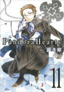 PANDORA HEARTS 11 G FANTASY COMICS