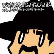 Scatman Feat.Scatman John