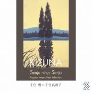 Senju Plays Senju Kizna