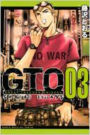 GTO SHONAN 14DAYS 03 SHONEN MAGAZINE COMICS
