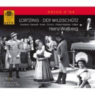 『密猟者』全曲 ワルベルク&ウィーン国立歌劇場、クメント、ゼーフリート、他(1960 モノラル)(2CD)