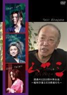 ムサシ激動の123日間の舞台裏-蜷川幸雄と若き俳優たち-