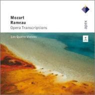モーツァルト:『魔笛』より(4つのヴァイオリン版)、ラモー:様々なオペラのエアとダンスによる組曲(4つのヴァイオリン版) キャトル・ヴィオロン