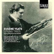 弦楽のための三重奏曲集 ボーエン、A.ニルソン、サンバッケン、ジョプリング、マッテンス