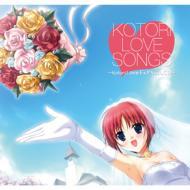PCゲーム『ことり LoveExP』イメージソング