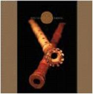Ryu Nashi / No School / New Music For Shakuhachi