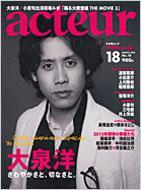 acteur No.18