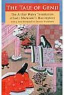 THE TALE OF GENJI THE ARTHUR WALEY TRANSLAT TUTTLE CLASSICS