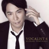 VOCALIST 4 (+DVD)【初回限定盤 A】